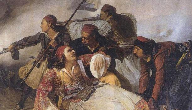 Οι πρακτικοί ιατροί κατά την επανάσταση του 1821