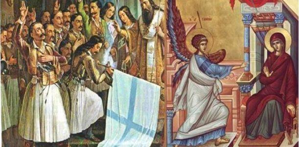 Το πνευματικό και πατριωτικό έργο της Εκκλησίας επί Τουρκοκρατίας & κατά το 1821