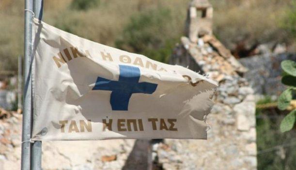 17 Μαρτίου 1821: Με σύνθημα «Νίκη ή Θάνατος» οι Μανιάτες κήρυξαν τον πόλεμο στους Τούρκους