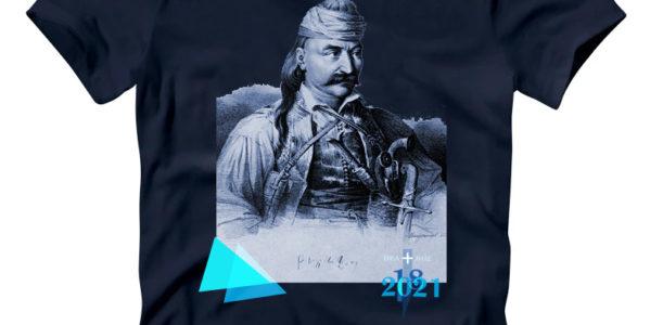 Θεόδωρος Κολοκοτρώνης t-shirt 1821-2021 (κωδ:2278)