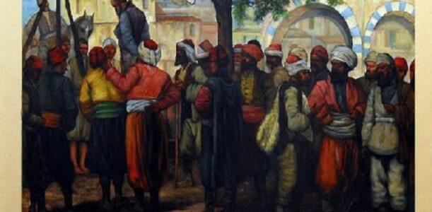 """""""Η καταπίεση των Ελλήνων της Θράκης απ΄τους τούρκους"""""""
