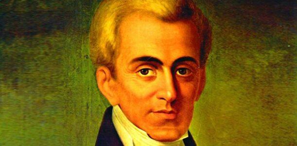6 Ιανουαρίου 1828: Ο Ιωάννης Καποδίστριας φτάνει στο Ναύπλιο, μετά την απόφαση της Εθνοσυνέλευσης της Τροιζήνας, η οποία τον εξέλεξε πρώτο κυβερνήτη της Ελλάδας.